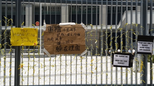 Protests at the gates of the Legislative Council