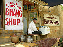 Street legal bhang in Jaisalmer