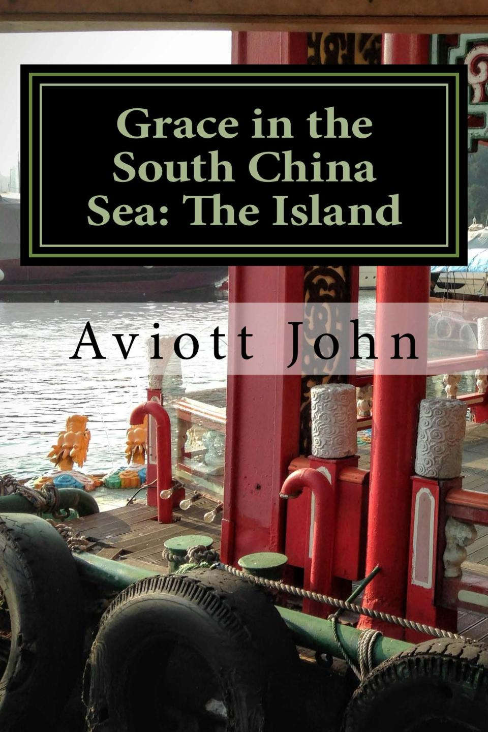 Boats, sampans in Abderdeen Harbor, Hong Kong. Cover photograph by M. MacInnes
